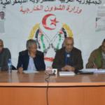 انطلاق الندوة السياسية التحضيرية للمؤتمر الخامس عشر على مستوى وزارة الخارجية.