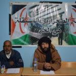 Instituto Sidi Brahim Basiri gradúa a una nueva promoción en comunicación y periodismo.