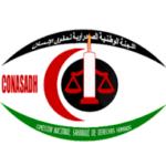 اللجنة الصحراوية لحقوق الإنسان تحمل الدولة المغربية المسؤولية الكاملة عن حياة المناضلة تومنة اليزيد.