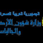 وزارة الأرض المحتلة تدين عملية اختطاف تومنة اليزيد ، وتطالب بالتدخل لمنع سلسلة الانتهاكات التي تطال الصحراويين العزل.