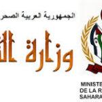 تأجيل مهرجان الفيلم القصير للطفولة (وزارة الثقافة).