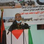 رئيس الجمهورية : الشهيد محمد عبد العزيز قائد فذ وشخصية محورية في تاريخ كفاح الشعب الصحراوي.