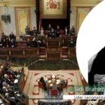 Exigen en el Congreso al Gobierno de España investigar y reconocer el crimen contra Sidi Brahim Basiri .