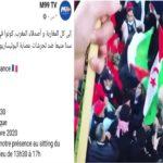 جمعية فرنسية تدين حملات التحريض والأعمال العدائية لمجموعات محسوبة على دولة الإحتلال المغربي ضد الجالية الصحراوية
