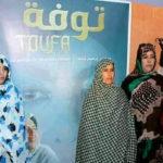 Toufa , el cortometraje Coproducción argelino-saharaui se exhibirá en el Festival de Cine Africano de Lausanne